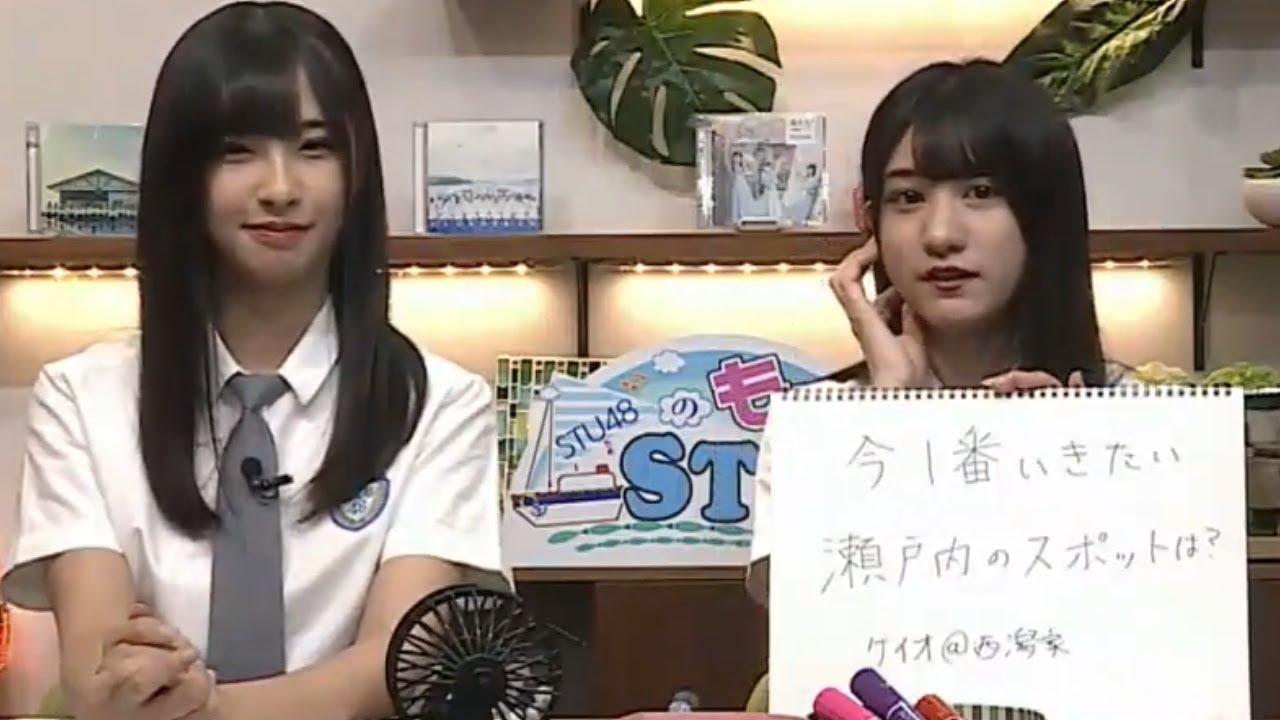 2019/10/05 STU48 の もっと STU!(沖侑果・大谷満理奈)